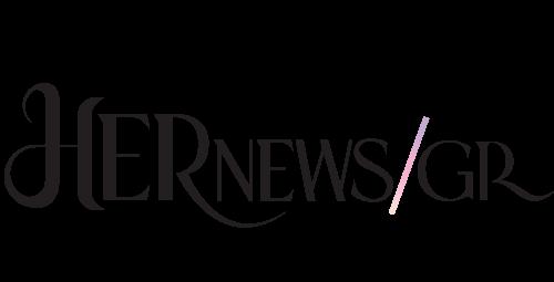 hernewsgr-logo-black